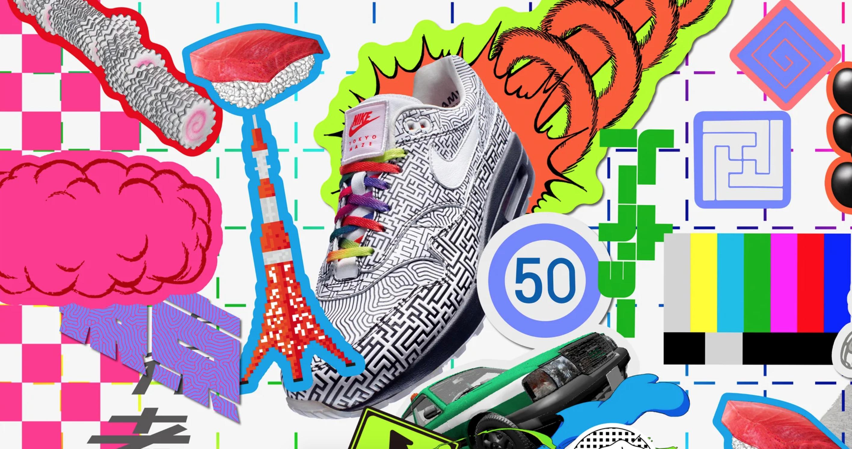 bd4820a04d11 Nike Nike Air Max 1 On Air Tokyo Maze Yuta Takuman Size 9 New Ci1505-001  (in Hand)