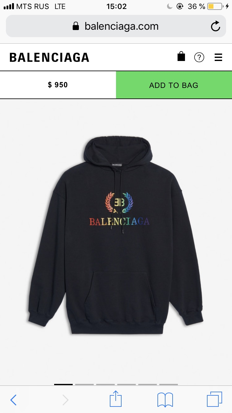 buy popular unique design info for Balenciaga Balenciaga Rainbow Bb Hoodie | Grailed