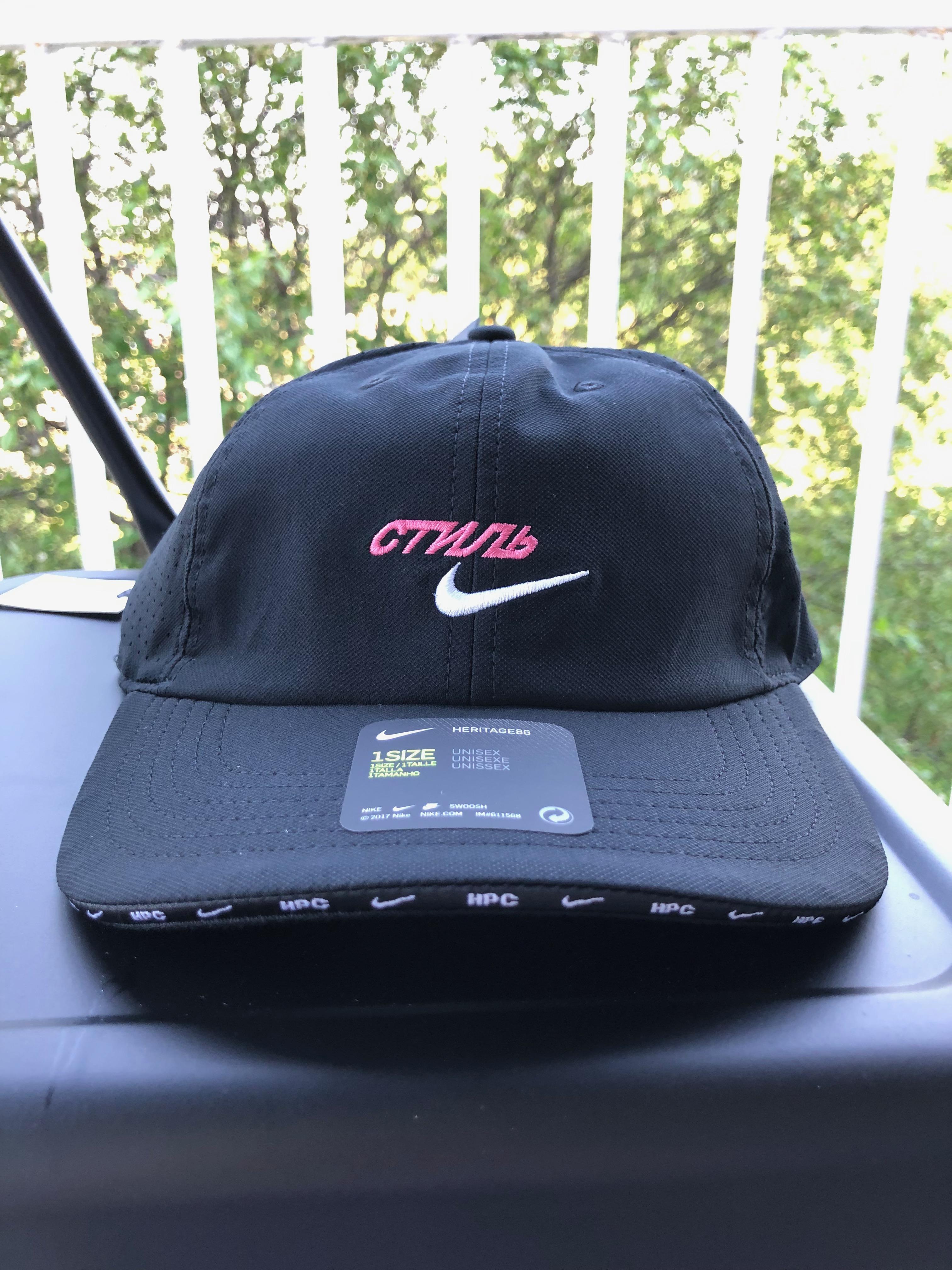 Aflojar galope láser  Nike Nike Heron Preston Nrg H86 Hat | Grailed