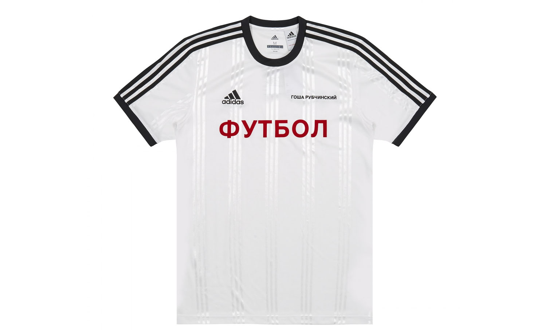 116a58ad182f Gosha Rubchinskiy Gosha Rubchinskiy X Adidas Jesey Tee White Size s -  Jerseys for Sale - Grailed