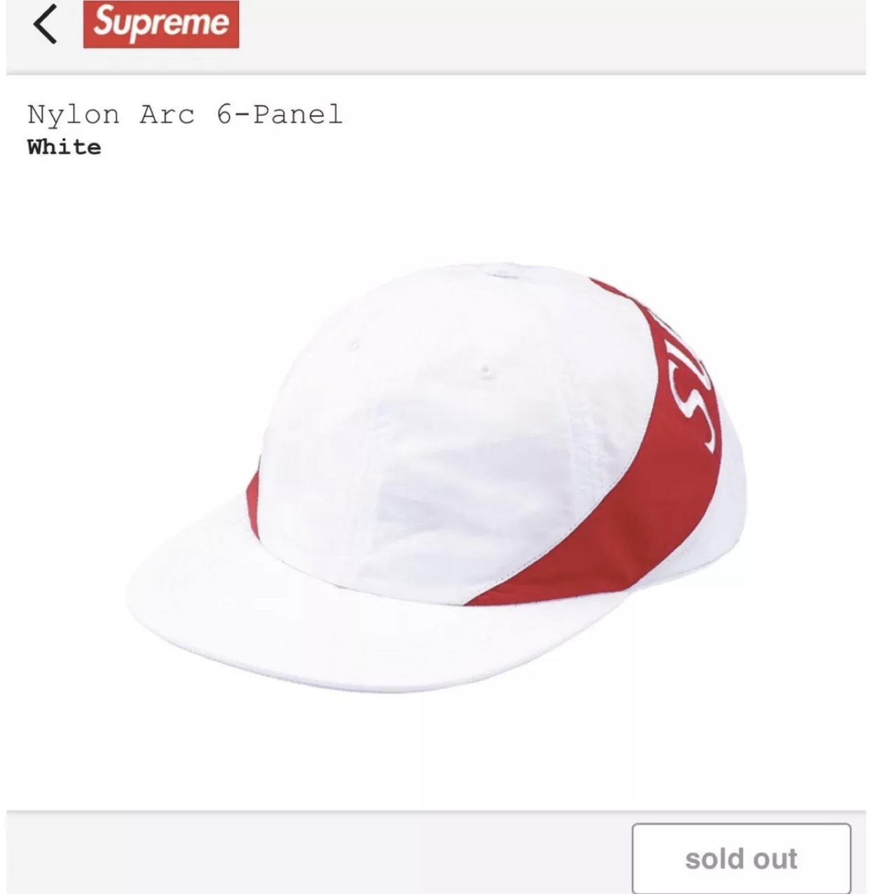 0caeb845712 Supreme Fw17 Nylon Arc 6-panel White Cap