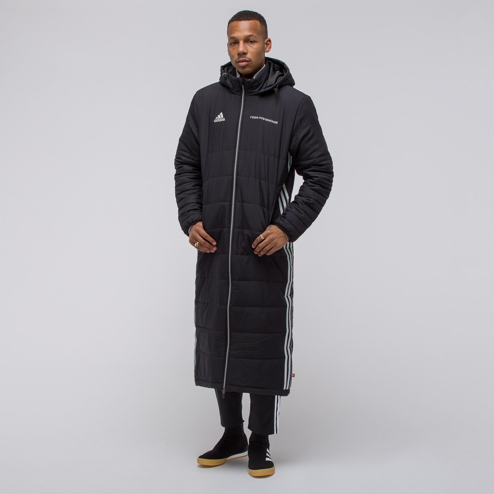 3fed409efc0f Gosha Rubchinskiy Gosha Rubchinskiy X Adidas Black Padded Hooded Maxi Coat