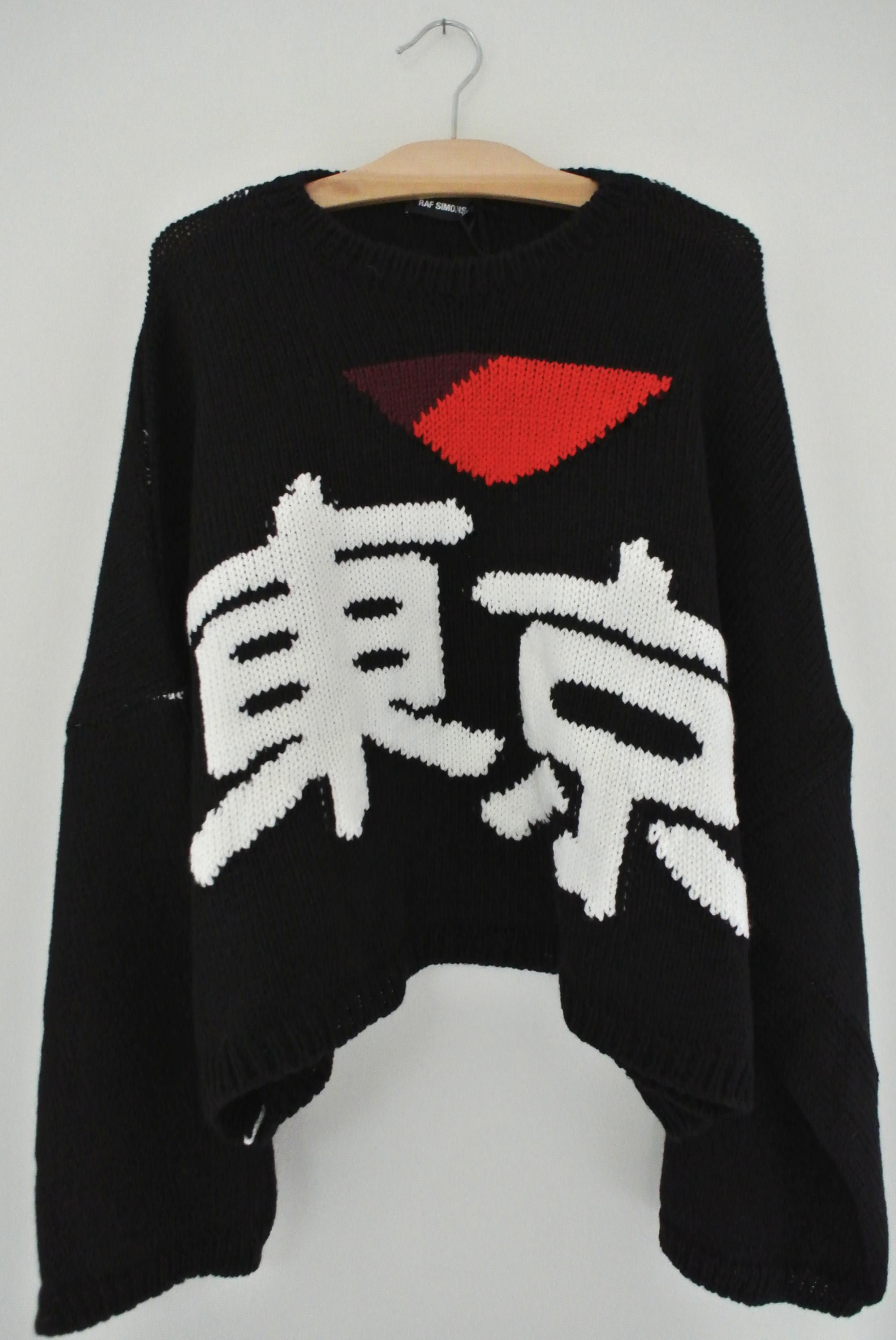 ef52cb22d95bd Raf Simons Nwt I Love Tokyo Oversized Sweater   Grailed