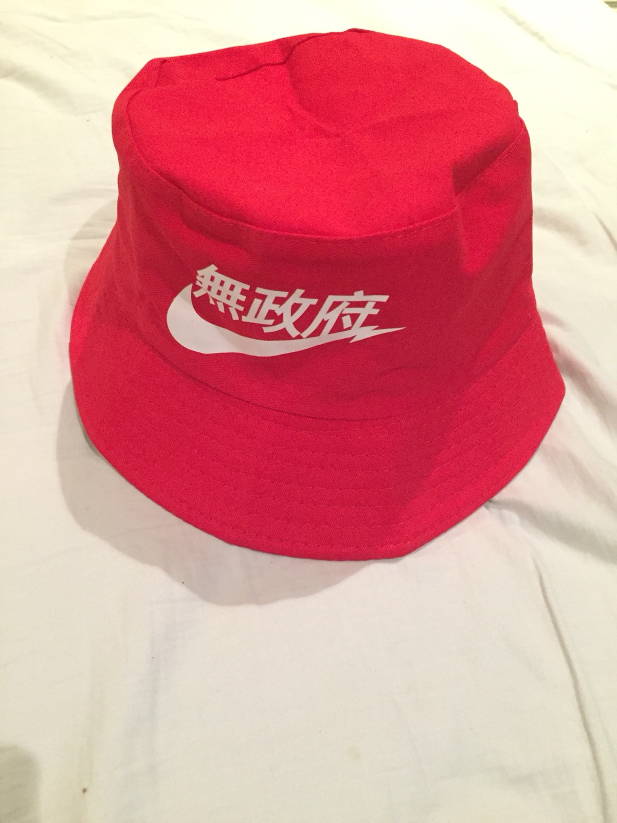 Unbranded Japanese Nike Bucket Hat Size one size - Hats for Sale ... 33eb4b3d571