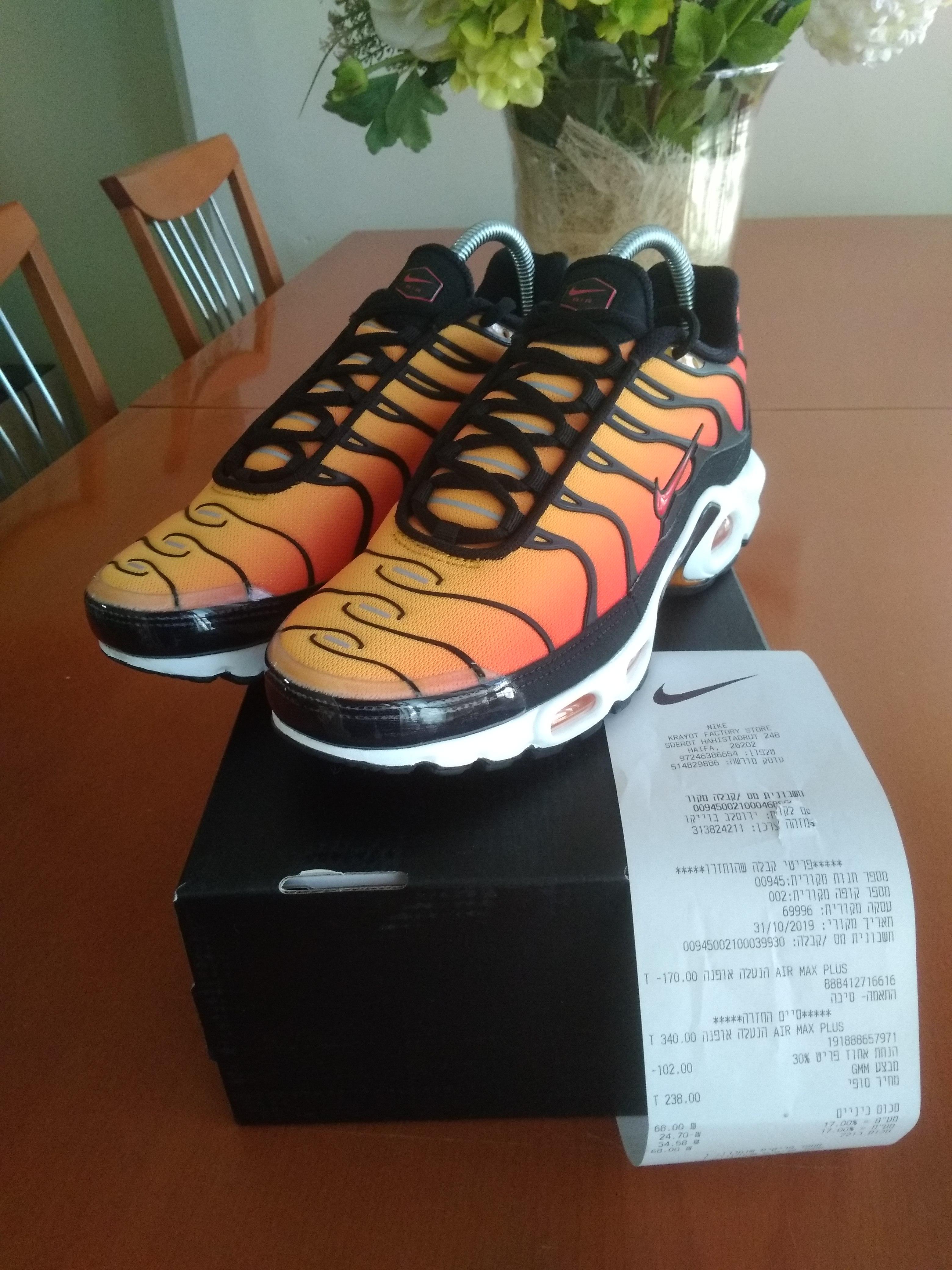 Nike Air Max Plus TN SUNSET BLACK Shoes Size 10