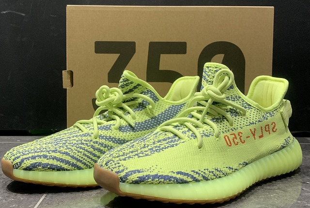 online retailer 5cff5 fb227 Yeezy Boost 350 V2 Semi Frozen Yellow