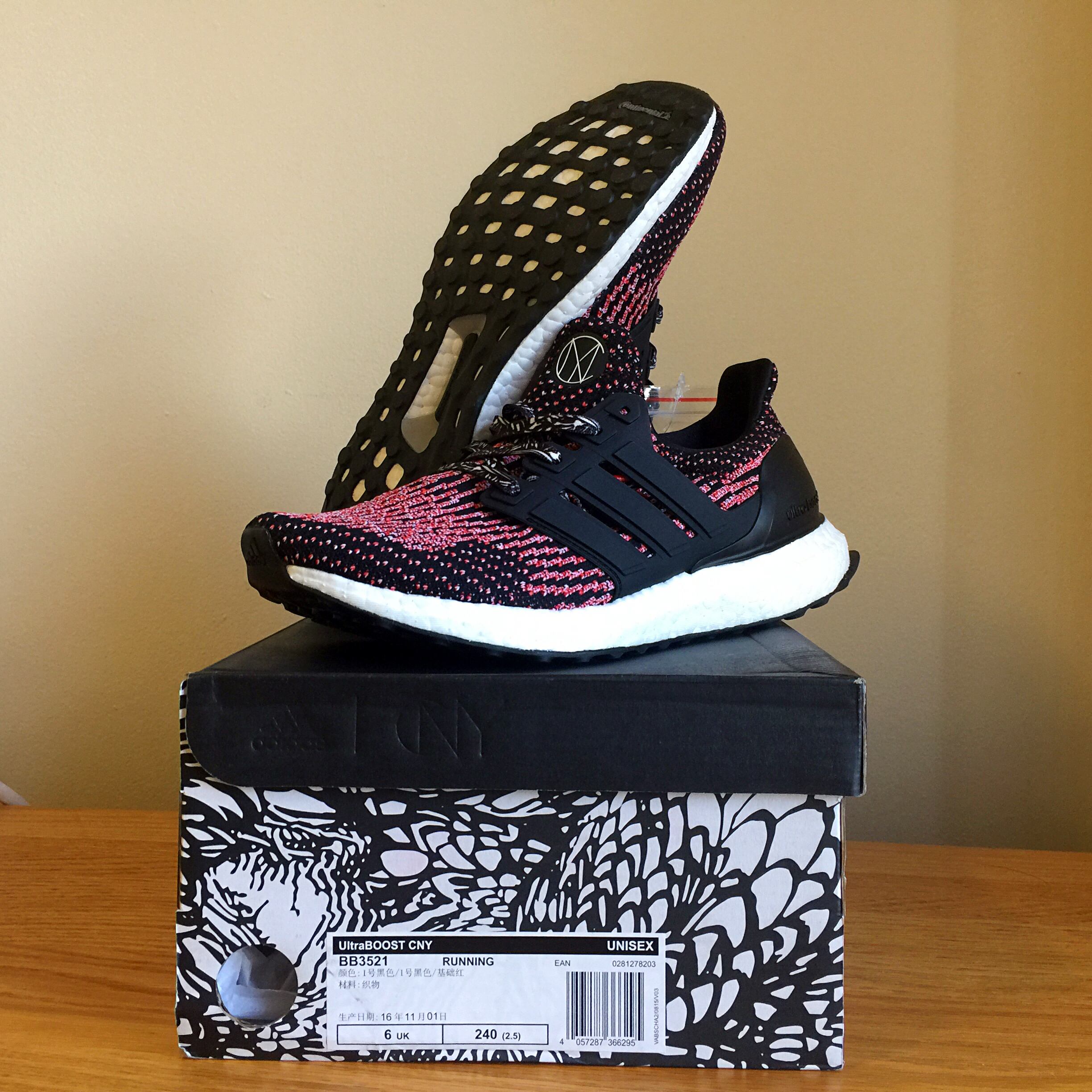 4b989ed5054fc Adidas. Adidas Ultra Boost Chinese New Year 3.0 Size 6.5 CNY ...
