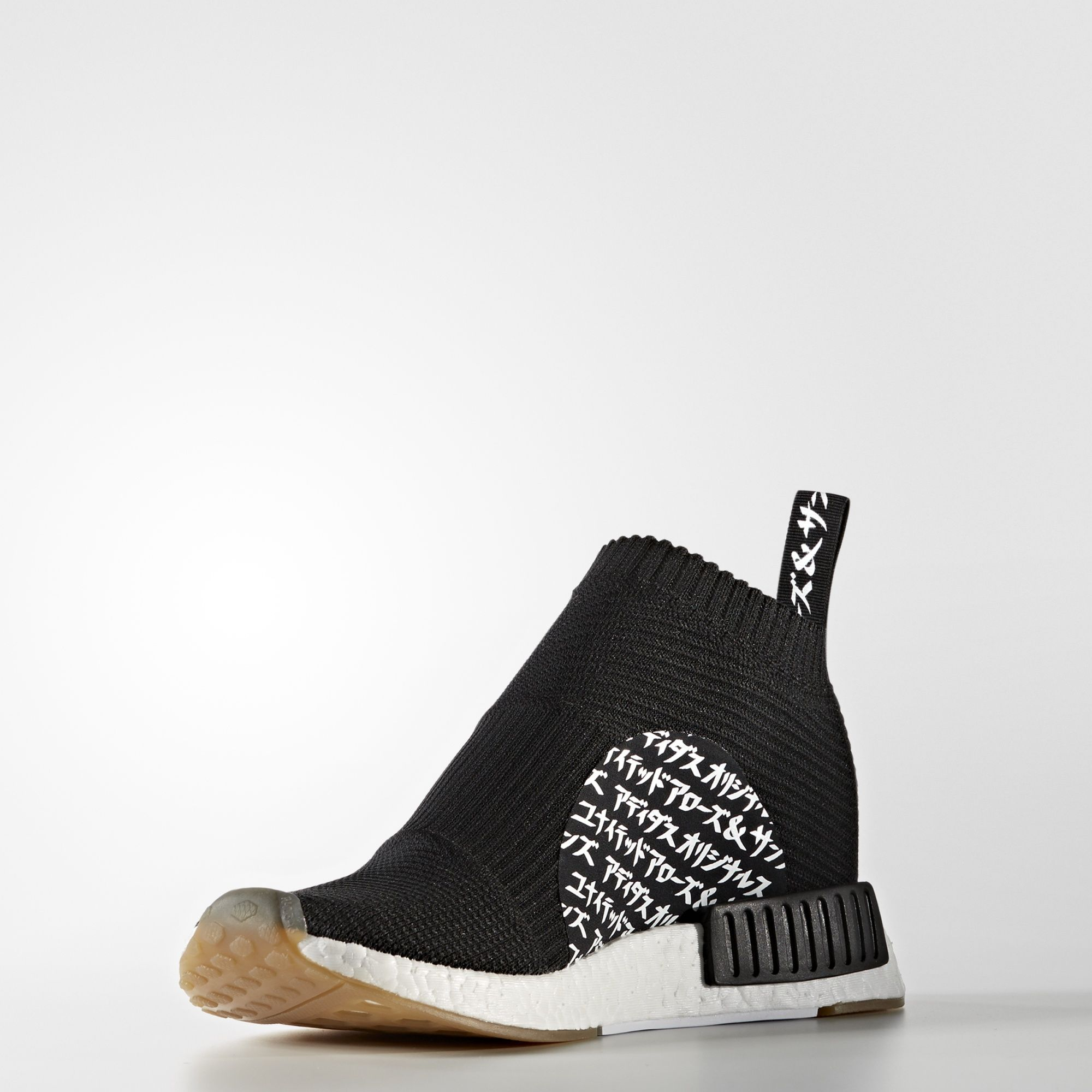 3771c924f86c4 Adidas Adidas NMD CS1 x United Arrows   Sons US 10.5 · UK 10 · EU ...
