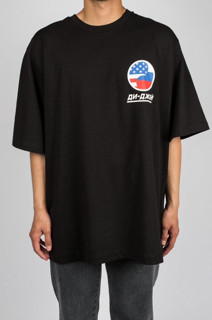 602020146 Gosha Rubchinskiy Ss18 Oversize Dj T-shirt In Black | Grailed