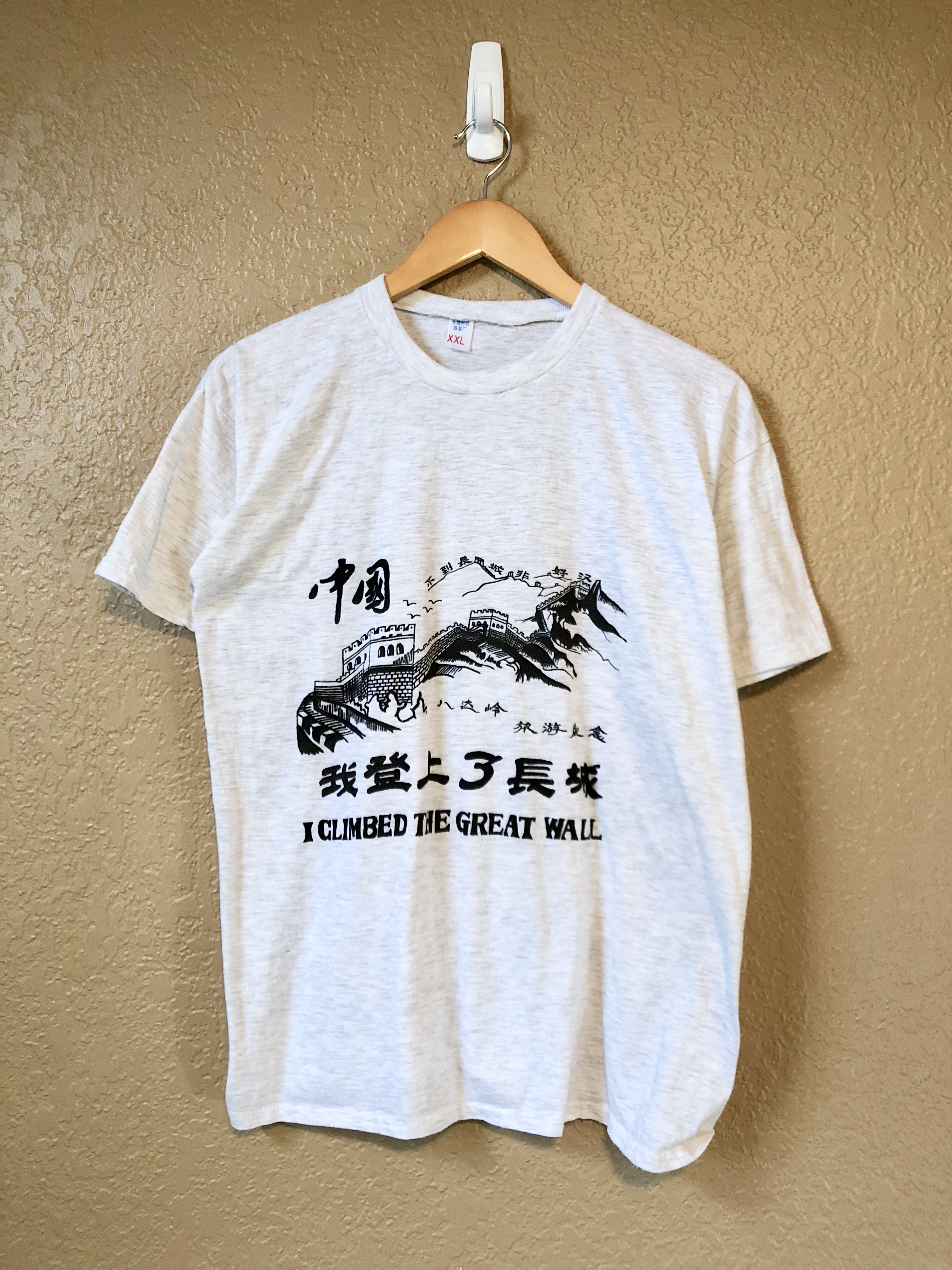 a9de3918 Vintage ×. 90s I Climbed The Great Wall of China Single Stitch Tee Shirt