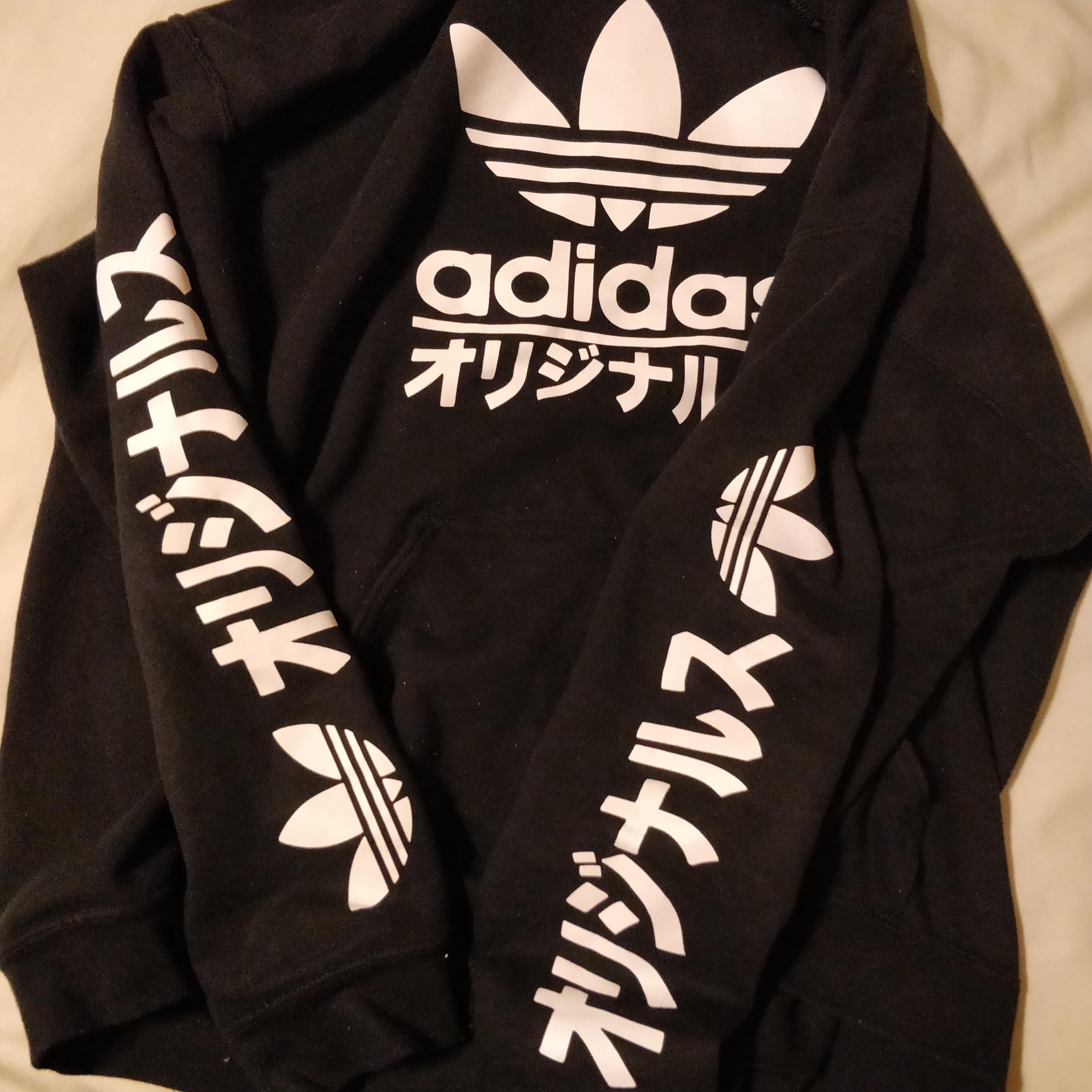 Adidas Japanese Hoodie Black