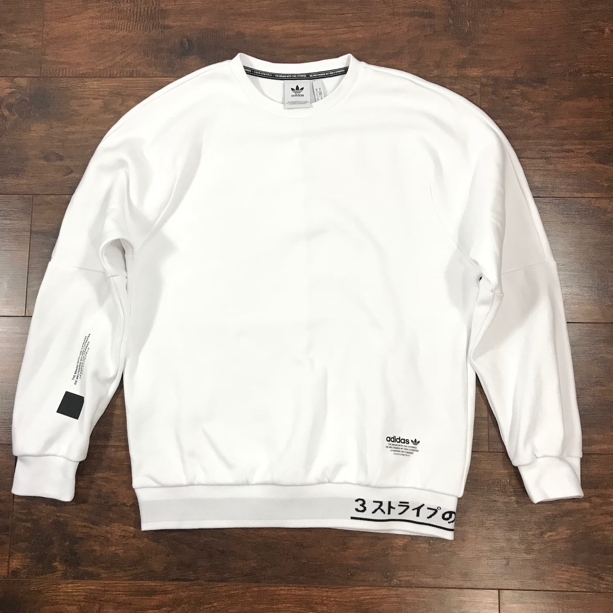 6fbf05f13 Adidas ×. Adidas Originals M657 Mens M White NMD Crew Neck Oversized  Sweatshirt Japanese