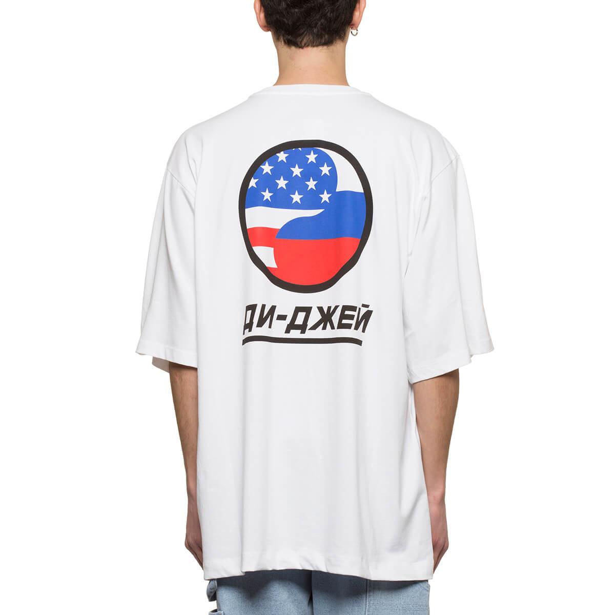 dc72a4b95 Gosha Rubchinskiy Gosha Rubchinskiy Dj Oversized Shirt | Grailed