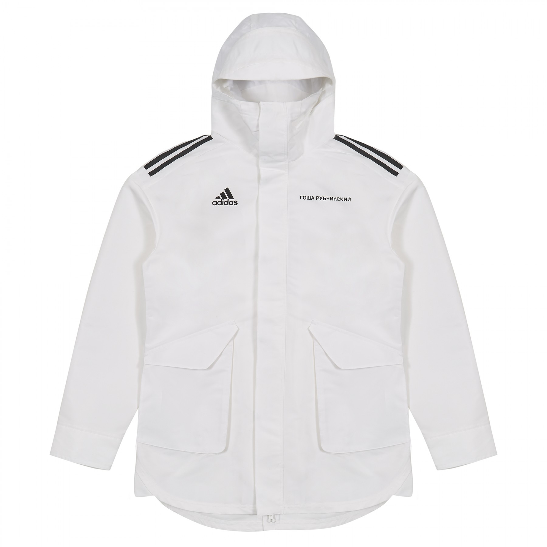 Adidas x Gosha Rubchinskiy weather jacket