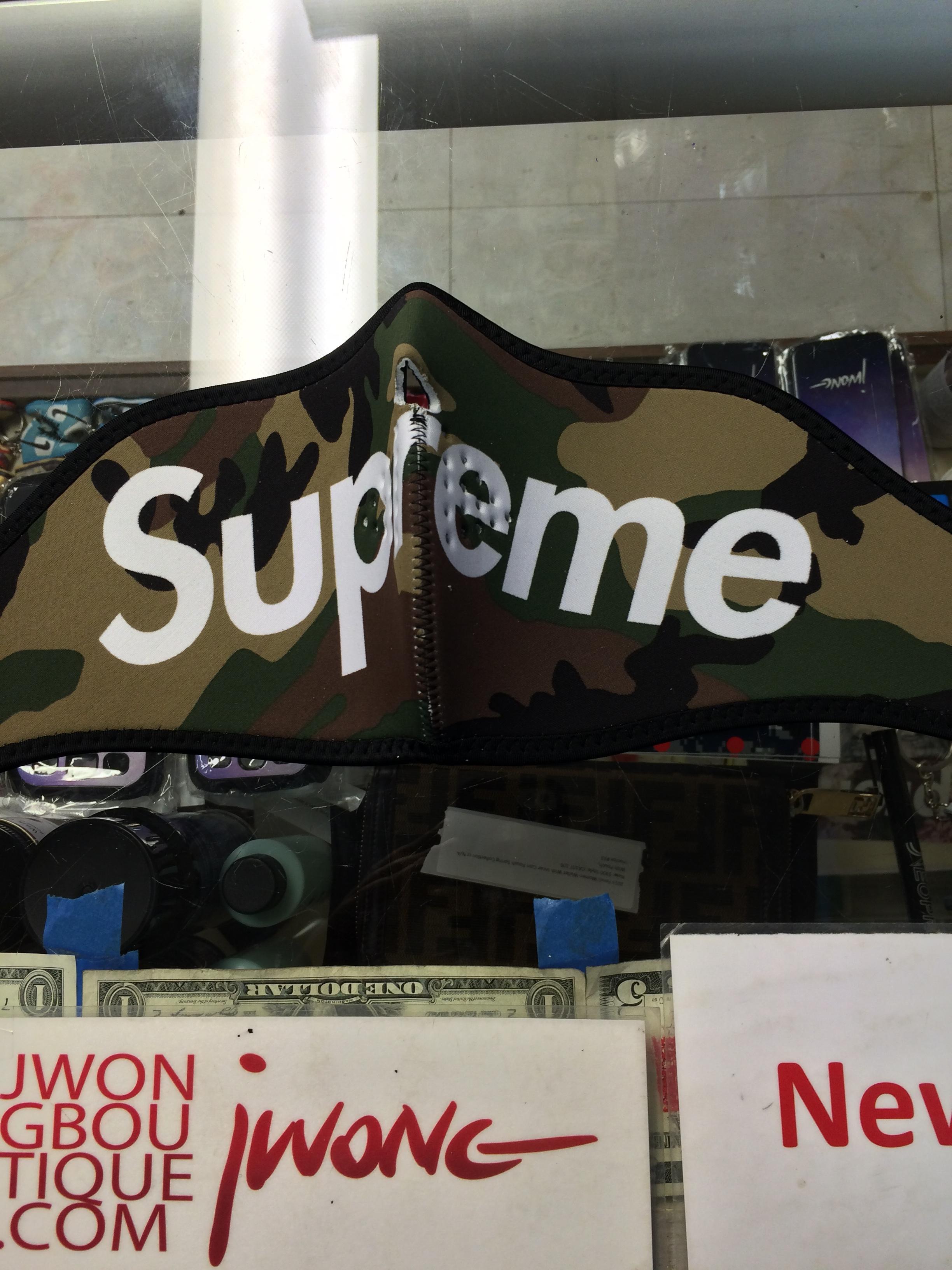 Supreme 2014 Face Mask Ski Camo Green | Grailed