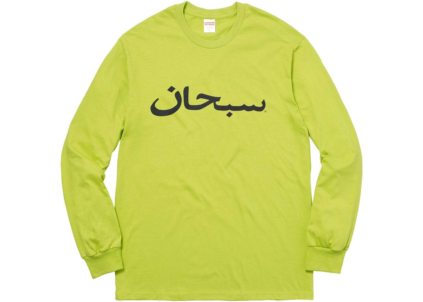 Supreme Arabic Logo L S Tee