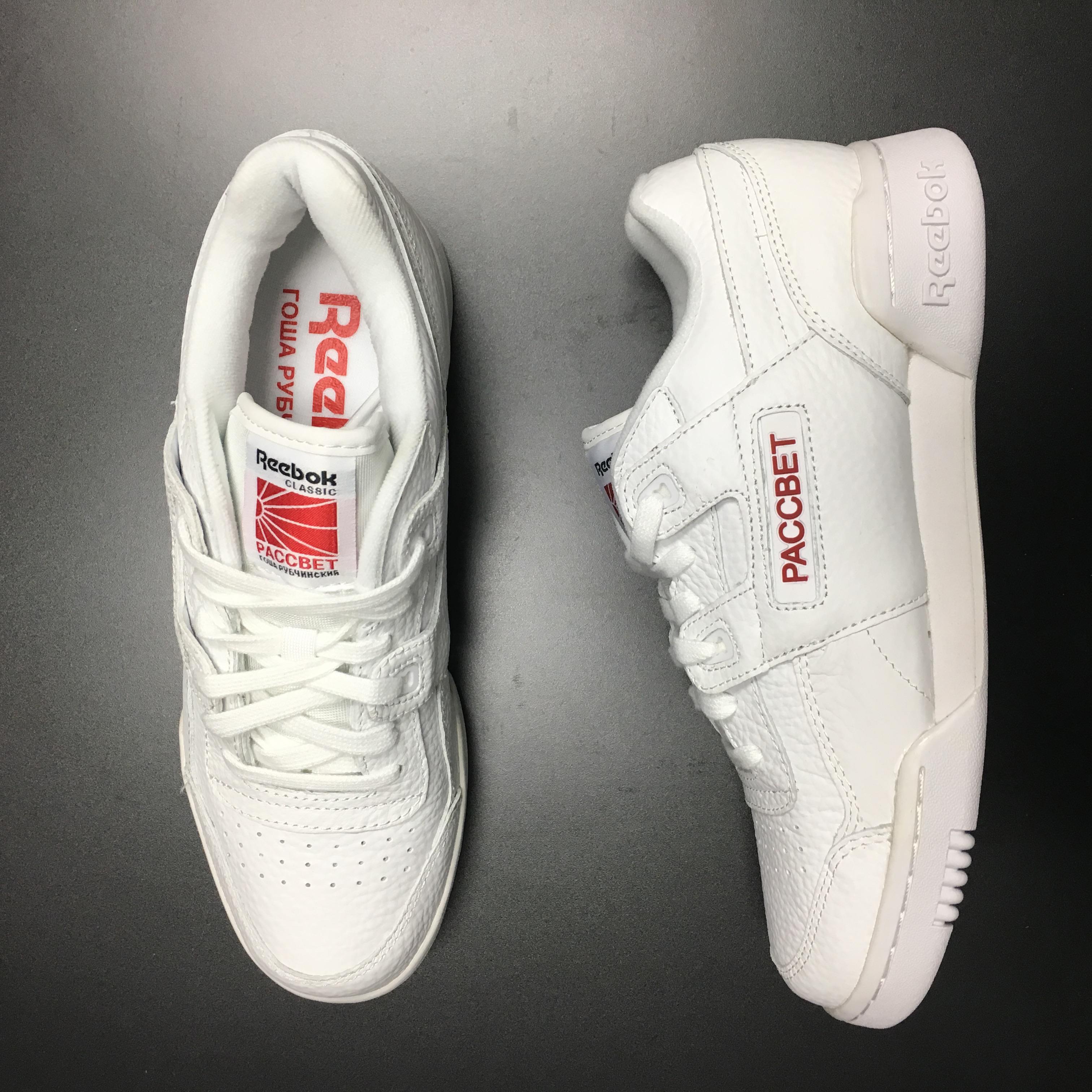 d6e4585d0bc53 Gosha Rubchinskiy Ds rare NIB Gosha Rubchinskiy x Reebok x DSM Red Label  Paccbet logo White Workout Plus G sz 6 supreme yeezy Size 6 - Low-Top  Sneakers for ...