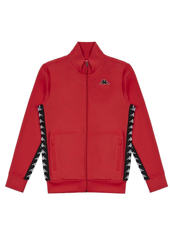 Gosha Rubchinskiy Track Jacket in Red Size l - Sweatshirts   Hoodies for  Sale - Grailed 0e2cbd6078790
