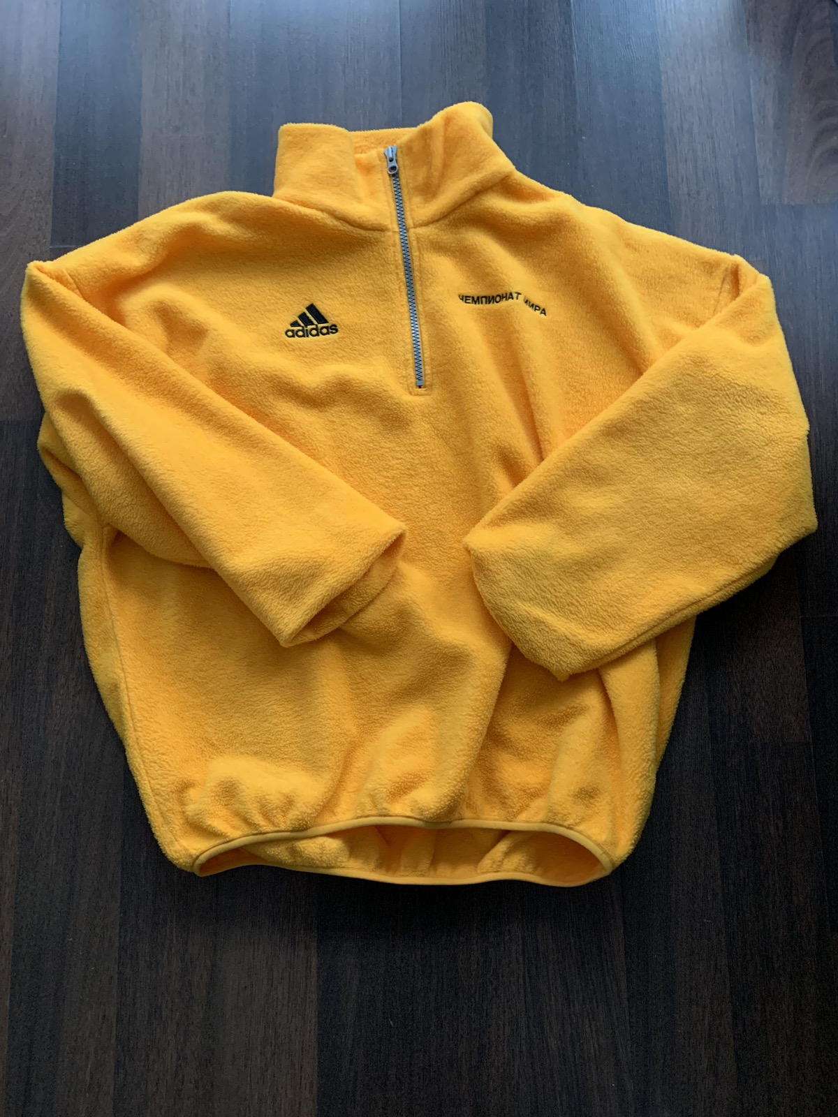 gosha rubchinskiy x adidas fleece